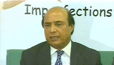 پنجاب حکومت بلدیاتی الیکشن سے خائف ہے:لطیف کھوسہ