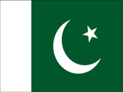 پاکستان زندہ باد