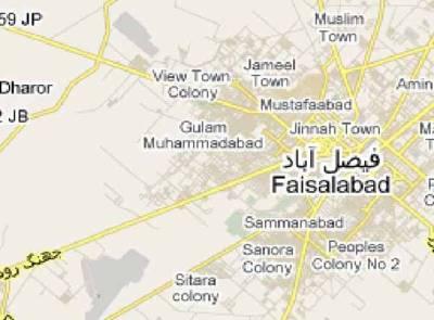 فیصل آباد میں عمارت گرنے سے چھ افراد زخمی