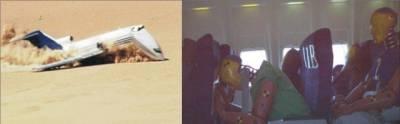 بوئنگ طیارے کے حادثے کا تجربہ
