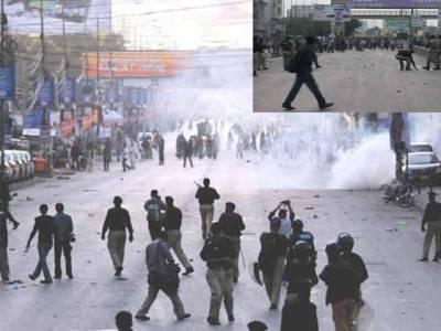گستاخ فلم کیخلاف دنیابھر میں مظاہرے ،پولیس عاشقانِ رسولﷺپرپل پڑی ،ایک شہید ،متعدد زخمی،گولی چلانے والوں کوامریکہ کاخراج ِتحسین