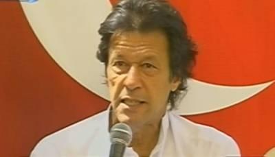 الیکشن میں تحریک انصاف اکیلی سیاسی مگرمچھوں کرشکست دے گی:عمران خان