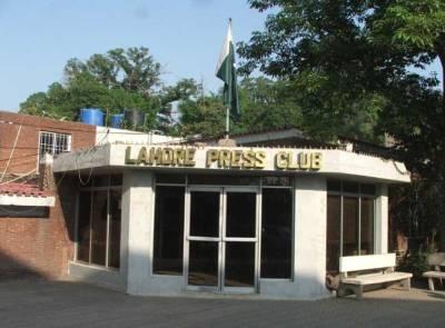 لاہور میں امریکی قونصل خانہ محفوظ کرنے کیلئے پریس کلب کا راستہ بھی بند