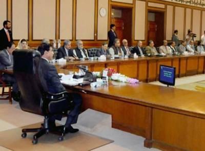 جمعہ کو یوم عشق رسول ﷺمنانے کا اعلان ، سرکاری چھٹی ہوگی : وفاقی کابینہ کا فیصلہ