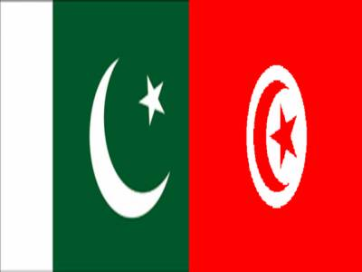 پاکستان اور تیونس کے مشترکہ کمیشن کا دو روزہ اجلاس شروع