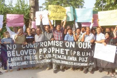 پریس کلب صدر ارشد انصاری اور فوٹو جرنلسٹس صدر ناصرغنی ایسوسی ایشن کی قیادت میں گستاخانہ فلم کے خلاف صحافی احتجاجی مظاہرہ کررہے ہیں