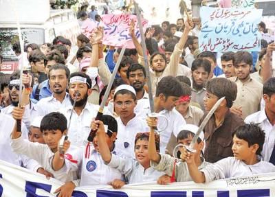 لاہور: پریس کلب کے باہر المحمدیہ سٹوڈنٹس پاکستان کے زیر اہتمام گستاخانہ فلم کے خلاف احتجاج ہو رہا ہے