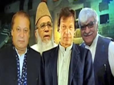 پرویز مشرف کے ساتھیوں کی ایک 'کھیپ 'اہم سیاسی جماعت میں شمولیت کیلئے تیار