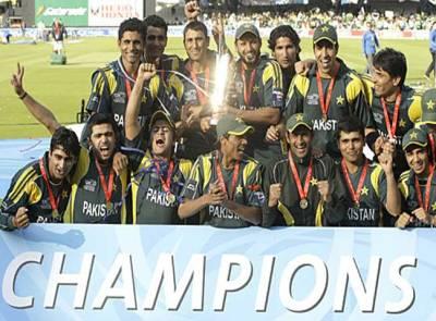 ٹی 20 ورلڈ کپ میں فتوحات و اعزاز پاکستان کےنام