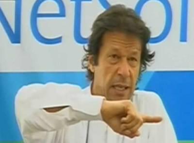 پیسے کی پوجا کرنے والا عظیم شخص نہیں بن سکتا ، وزیر اعظم بننا بڑی ذمہ داری ہے : عمران خان