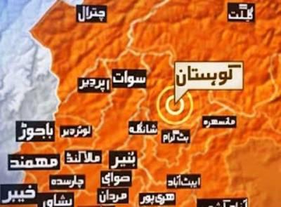 کوہستان : کار کھائی میں گرنے سے تین افراد ہلاک
