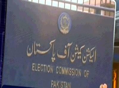 الیکشن کمیشن میں سیاسی جماعتوں کا امن وامان پر تشویش کا اظہار