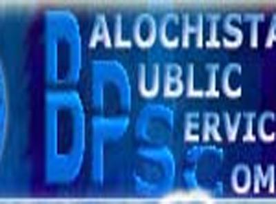 پبلک سروس کمیشن بلوچستان کے ڈپٹی ڈائر یکٹر امتحانات گرفتار