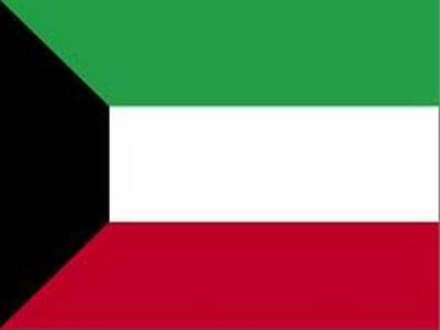 کویت کی پارلیمنٹ تحلیل کردی گئی