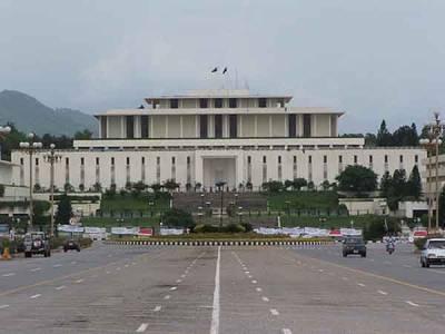 ملالہ اور ساتھی طالبات پر حملے کے خلاف سینیٹ و قومی اسمبلی میں مذمتی قراردادیں، علماءسے فتویٰ جاری کرنے کا مطالبہ
