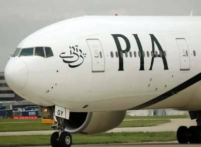 پائلٹ نے قومی ایئرلائن کا طیارہ حادثے سے بچالیا