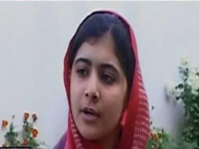 ملالہ اوراُس کے خاندان کو امریکہ میں پناہ دینے کا خط