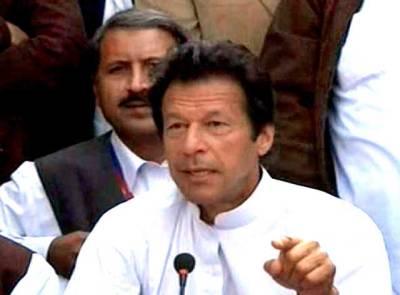 اصغر خان کیس کی تحقیقات الیکشن کمیشن سے کرائی جائیں: عمران خان