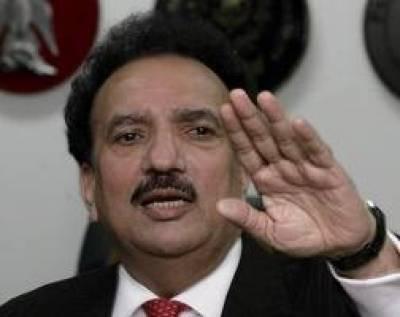 کتنے مرے کیسے مارے۔۔۔وفاقی حکومت نے پنجاب میں پولیس مقابلوں کا ریکارڈ طلب کرلیا