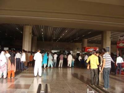 پاکستان کے ایئرپورٹس پر مسافروں کو پروٹوکول کی سہولت ختم ،نوٹیفکیشن جاری
