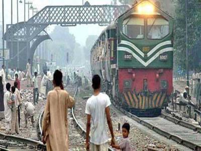 لانڈھی ریلوے سٹیشن پر بم کی جھوٹی اطلاع دینے والا شخص گرفتار