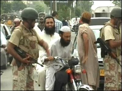 نو ، دس محرم کو لاہور میں دفعہ 144اور ڈبل سواری پر پابندی