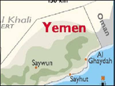 یمن کے صنعاءایئرپورٹ کے قریب فوجی طیارہ گرکر تباہ ، دس افراد جاں بحق