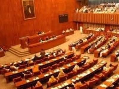 سرکاری افسروں کی دوہری شہریت کے خلاف بل