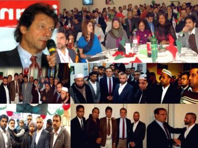 عوامی مفادات کی جنگ لڑرہے ہیں :عمران خان