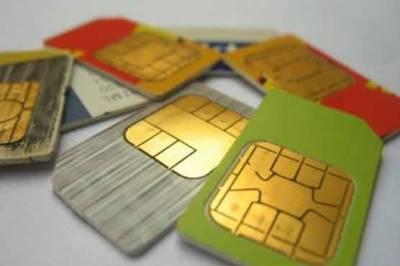 فرنچائز بند نہیں ہونگی ،سم نادرا کی تصدیق سے ملے گی ، موبائل فون کمپنیوں کو سہولتیں دیں گے :وزیراعظم