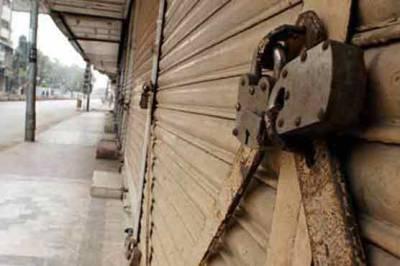 بلدیاتی نظام کیخلاف سندھ بند ، شہر شہر جلاﺅ ،گھیراﺅ اور فائرنگ,درجنوں افراد گرفتار ،سانگھڑ میں ریلی پر فائرنگ ،12 افراد زخمی