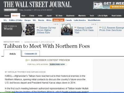 پاکستانی موقف نرم ، افغان طالبان اور شمالی اتحاد میں گٹھ جوڑ کا امکان ہے: امریکی اخبار