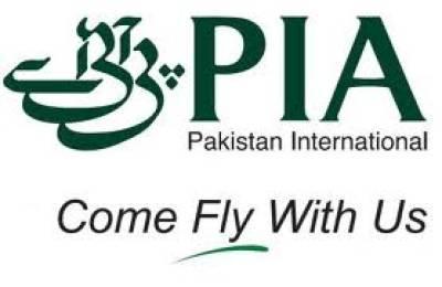 پی آئی اے کو جلد 'جہازوں'کی جگہ طیارے مل جائیں گے:نوید قمر