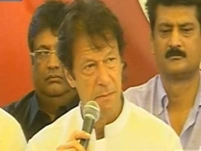 کسی سے سیاسی اتحادکا نہیں سوچا، کراچی کے عوام مسلح ونگ رکھنے والی جماعتوں کو ووٹ نہ دیں : عمران خان