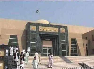 پشاورہائیکورٹ کا گومل زام ڈیم کے مغوی ملازمین کو فوری رہاکرانے کاحکم