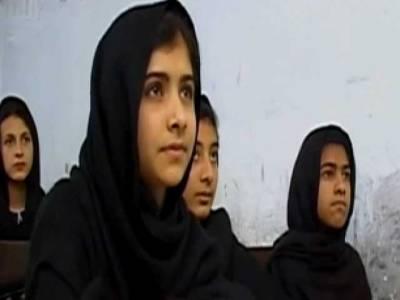 سیدو شریف کالج کو ملالہ کے نام سے منسوب کرنے پر طالبات کا احتجاج ، پوسٹرز پھاڑ دیئے