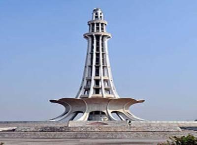 گجرات کا مغوی لاہور میں پھینک دیا گیا