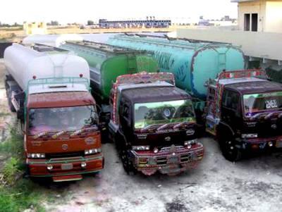 ٹرانسپورٹروں نے 15 مطالبات پیش کر دیئے، تین روز کا الٹی میٹم، تیل کی ترسیل بند کرنے کی دھمکی