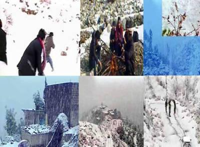 """پاکستان سمیت دنیا کے کئی ممالک میں """"قلفی """"جم گئی ، برفباری سے نظام زندگی مفلوج"""