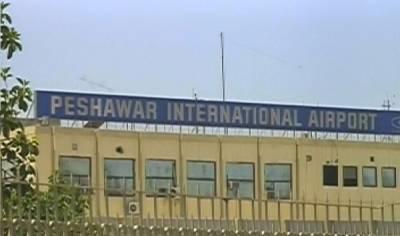 پشاور ایئرپورٹ پر حملے کا مقدمہ یونیورسٹی ٹاﺅن تھانے میں درج