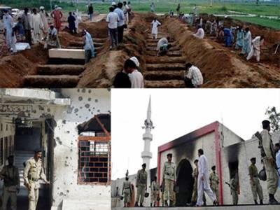 لال مسجد آپریشن : تحقیقاتی کمیشن نے عوام سے معلومات فراہم کرنے کی اپیل کردی