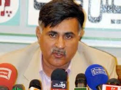 بلوچستان اسمبلی کے سپیکر کے خلاف عدم اعتماد کی تحریک تیار