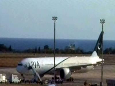 موسم میں بہتری کے بعد لاہور سے جہاز بھی اُڑ گئے