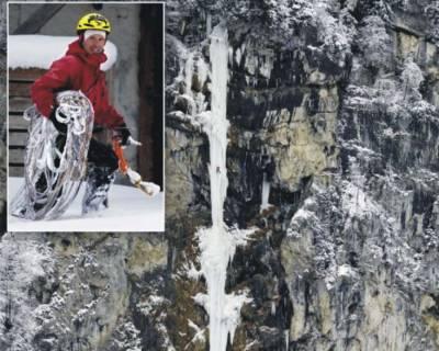 پانی پر 450فٹ بلندی کا سفر