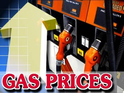 حکومت نے گیس کی قیمتیں بڑھا کر نئے سال کا تحفہ دے دیا
