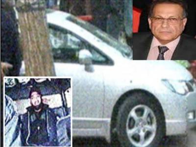 سابق گورنر پنجاب سلمان تاثیر کی آج دوسری برسی منائی جارہی ہے