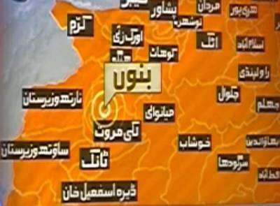 بنوں میں حجرے پر دستی بم سے حملہ ، سات افراد زخمی