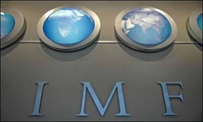 عالمی مالیاتی ادارے کا وفد آٹھ جنوری کو پاکستان آئے گا