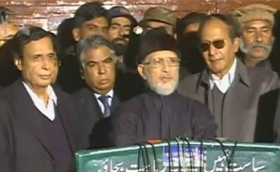 طاہرالقادری اکڑ گئے، لانگ مارچ اٹل،معاملات اسلام آباد میں طے ہونگے: چودھری بردران سے مذاکرات کے بعد اعلان