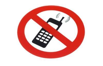 کراچی کے علاقے کلفٹن میں موبائل سروس بند